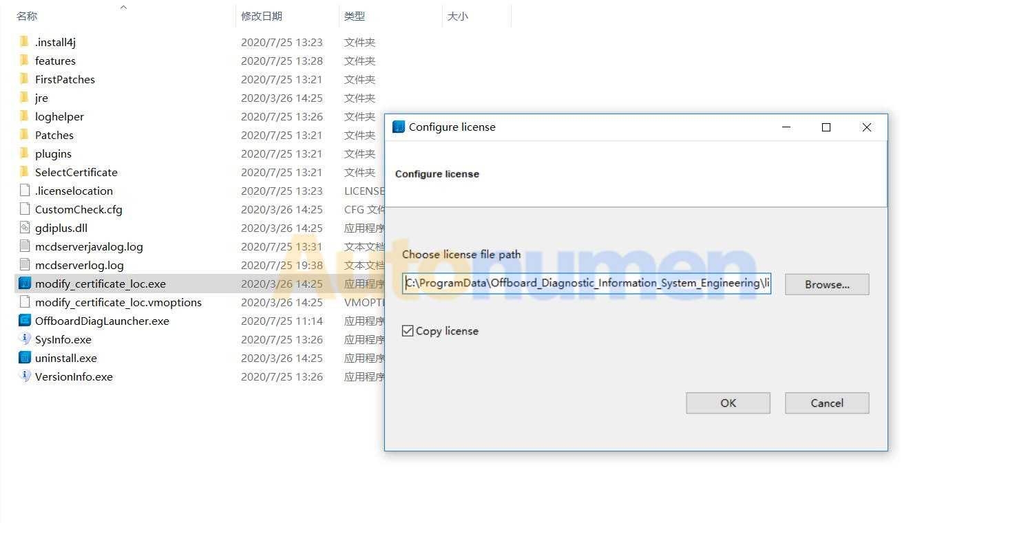 How to Install ODIS-Engineering 12.1.0 Diagnostic Software-4