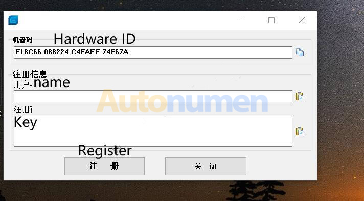 How to Install ODIS-Engineering 12.1.0 Diagnostic Software-5