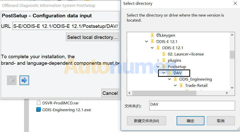 How to Install ODIS-Engineering 12.1.0 Diagnostic Software-6