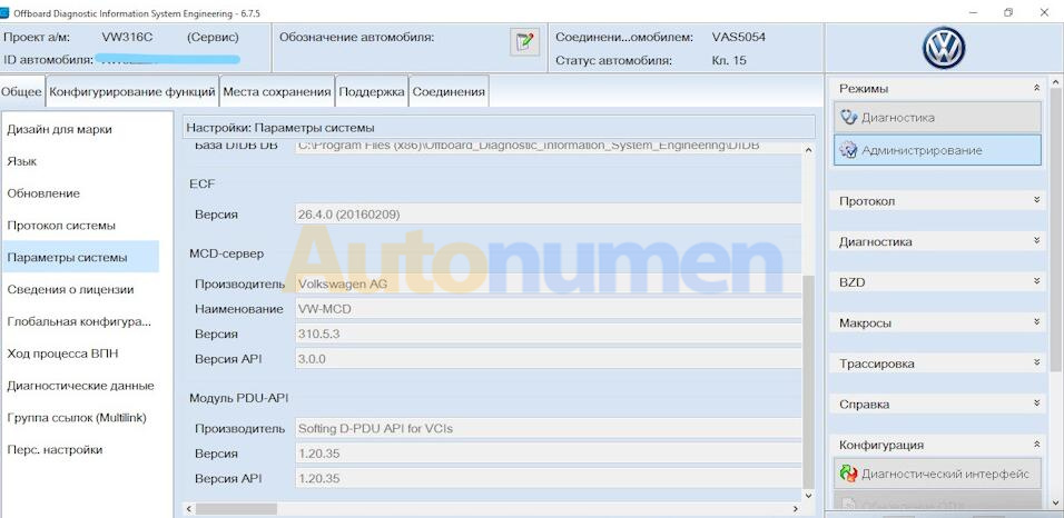 How to Solve ODIS-Engineering ODS8001E Error-6